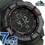 【今ならポイント最大32倍】 カシオ プロトレック 電波ソーラー メンズ 腕時計 PRW-3510Y-8ER CASIO PRO TREK ブラック 時計【あす楽対応】