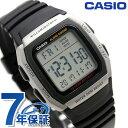 カシオ チープカシオ デュアルタイム メンズ 腕時計 W-9...