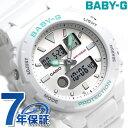 【今ならポイント最大27倍】 Baby-G レディース 腕時計 BAX-100 デュアルタイム タイ...
