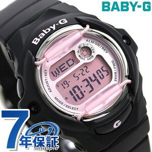Baby-G レディース 腕時計 BG-169 ワールドタイム デジタル BG-169M-1DR カシオ ベビーG ライトパープル×ブラック【あす楽対応】