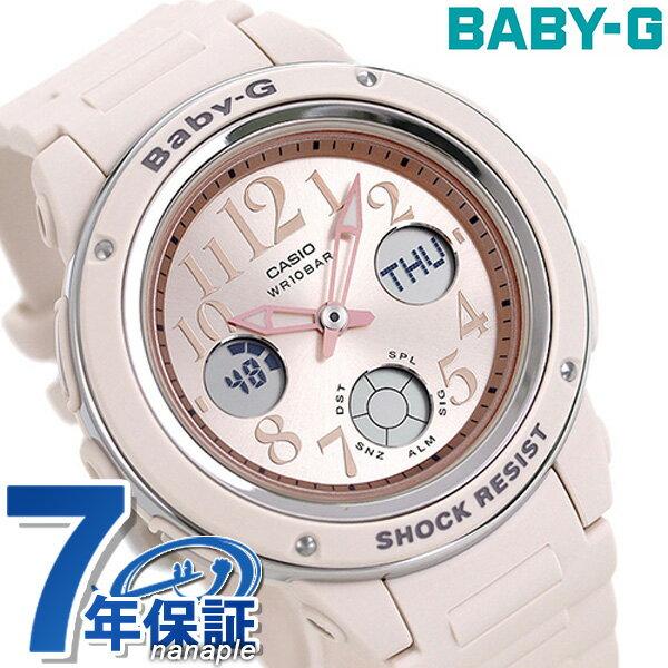 腕時計, レディース腕時計 305421 Baby-G BGA-150CP-4BDR G