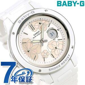 Baby-G フローラルダイアル 花柄 BGA-150 レディース 腕時計 BGA-150FL-7ADR アナデジ ベビーG ホワイト【あす楽対応】
