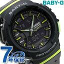 Baby-G フォーランニング レディース 腕時計 BGA-...