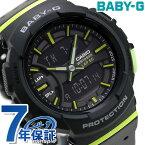 【エントリーでさらにポイント+4倍!26日1時59分まで】 Baby-G フォーランニング レディース 腕時計 BGA-240-1A2DR ベビーG ランニングウォッチ ブラック×イエロー【あす楽対応】