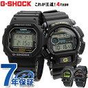 【今ならポイント最大28倍】 G-SHOCK Gショック ブラック 黒 メンズ 腕時計 デジタル カシオ ジーショック g-shock 時計