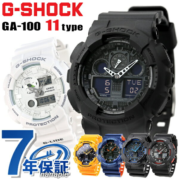 腕時計, メンズ腕時計 G-SHOCK GA-100 CASIO G
