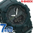G-SHOCK ジースクワッド Bluetooth 歩数計 メンズ GBA-800-3ADR Gショ...