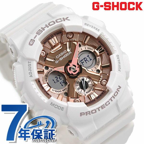 腕時計, メンズ腕時計 27 G-SHOCK S GMA-S120MF-7A2DR G