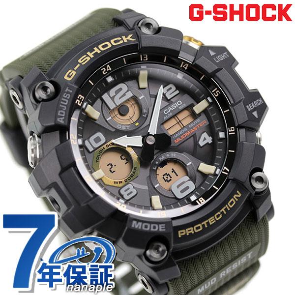 【4月中旬入荷予定 予約受付中♪】G-SHOCK マスターオブG マッドマスター ソーラー アナデジ 海外モデル GSG-100-1A3DR Gショック メンズ 腕時計 時計