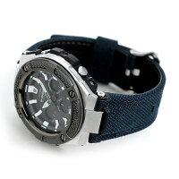 G-SHOCK Gスチール 電波ソーラー メンズ 腕時計 GST-W330 GST-W330AC-2AER アナデジ Gショック ブラック×ブルー【あす楽対応】