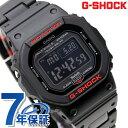 【15日は全品5倍でポイント最大22倍】 G-SHOCK Gショック 電波ソーラー Bluetooth モバイルリンク GW-B5600 メンズ 腕時計 GW-B5600HR-1DR CASIO オールブラック【あす楽対応】・・・