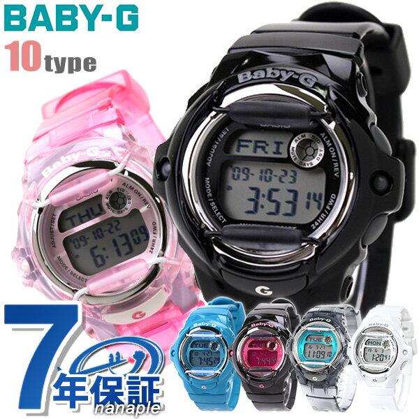 CASIO G-SHOCK for women 32 Baby-G BG-169 CASIO G