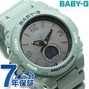 【20日は1,000円割引クーポンにポイント最大21.5倍】 Baby-G レディース 腕時計 アナログ&デジタル アウトドアスタイル BGA-260-3ADR カシオ ベビーG グレー×グリーン 時計【あす楽対応】・・・