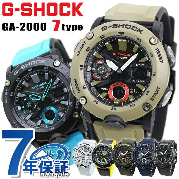 腕時計, メンズ腕時計 305421 G-SHOCK G GA-2000 CASIO