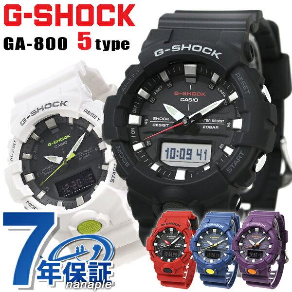 腕時計, メンズ腕時計 G-SHOCK GA-800 G