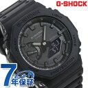 【当店ならさらに+4倍で店内ポイント最大42倍】 G-SHOCK GA-2100 メンズ 腕時計 GA-2100-1A1DR カシオ Gショック オールブラック 黒 時計・・・