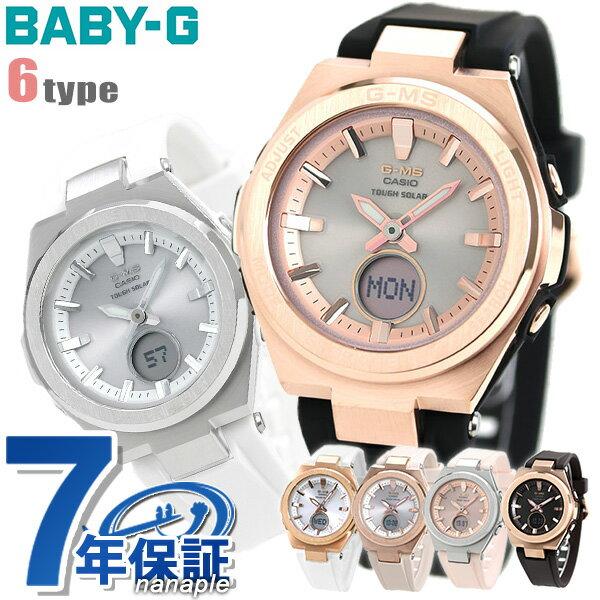 腕時計, レディース腕時計 305421 Baby-G MSG-S200 G G-MS