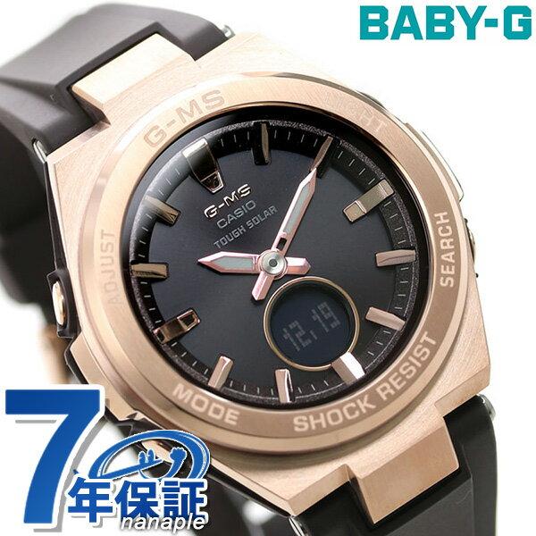 腕時計, レディース腕時計 305421 Baby-G G-MS MSG-S200G-5ADR G