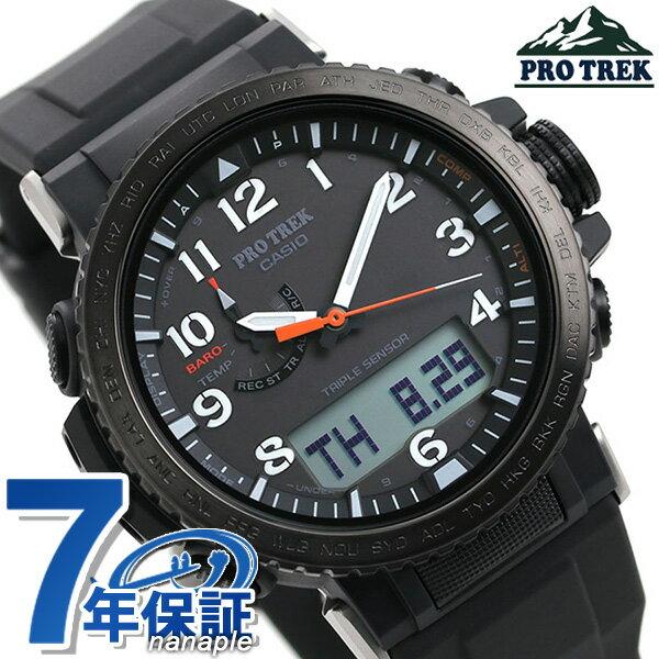 腕時計, メンズ腕時計 205421 PRW-50 PRW-50Y-1AER PRO TREK