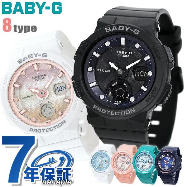 腕時計, レディース腕時計 305421 Baby-G BGA-250 G