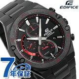 【今なら全品5倍でポイント最大30倍】 カシオ エディフィス メンズ 腕時計 ソーラー 海外モデル EFS-S560DC-1AVUDF CASIO EDIFICE 時計 オールブラック×レッド