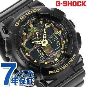 【25日は全品5倍でポイント最大27倍】 G-SHOCK CASIO GA-100CF-1A9DR メンズ 腕時計 カシオ Gショック カモフラージュダイアルシリーズ ブラック 時計【あす楽対応】