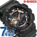 【今なら全品5倍でポイント最大30倍】 G-SHOCK CASIO GA-110RG-1ADR 腕時計 カシオ Gショック ローズゴ...