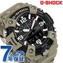 【5日は全品5倍に+4倍でポイント最大21倍】 G-SHOCK マスターオブG マッドマスター イギリス陸軍 Bluetooth 迷彩柄 GG-B100BA-1ADR 腕時計 Gショック ブラック×カーキ【あす楽対応】・・・