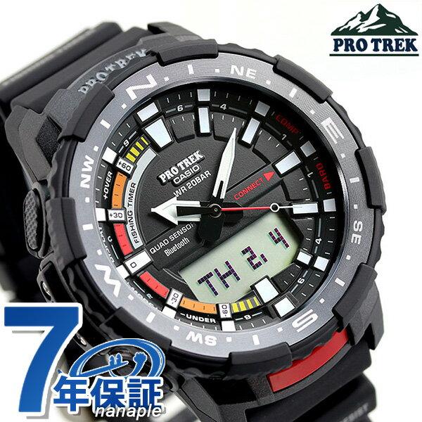 腕時計, メンズ腕時計 205421 Bluetooth 20 PRT-B70-1DR PRO TREK
