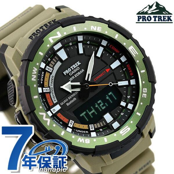 腕時計, メンズ腕時計 205421 Bluetooth 20 PRT-B70-5DR PRO TREK