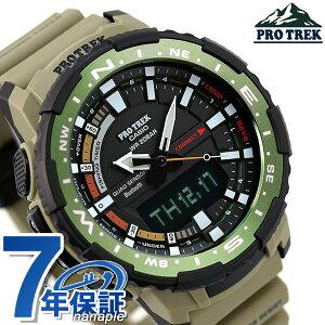 【1日はさらに+2倍でポイント最大21倍】 カシオ プロトレック メンズ 腕時計 アングラーライン Bluetooth 20気圧防水 気圧 高度 タイドグラフ PRT-B70-5DR PRO TREK【あす楽対応】