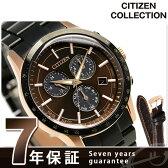 シチズン ライトインブラック 限定モデル ソーラー メンズ BL5496-53E CITIZEN 腕時計