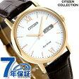 シチズン ソーラー デイデイト メンズ 腕時計 BM9012-02A CITIZEN ホワイト【あす楽対応】