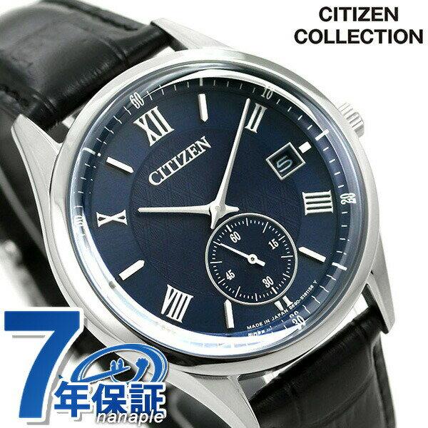 腕時計, メンズ腕時計 29 BV1120-15L CITIZEN