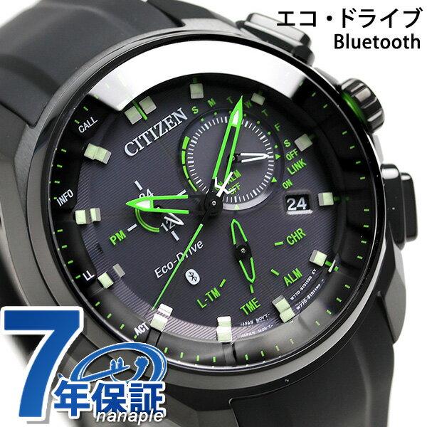 シチズン スマートウォッチ Bluetooth 海外モデル メンズ BZ1028-04E CITIZEN 腕時計:腕時計のななぷれ