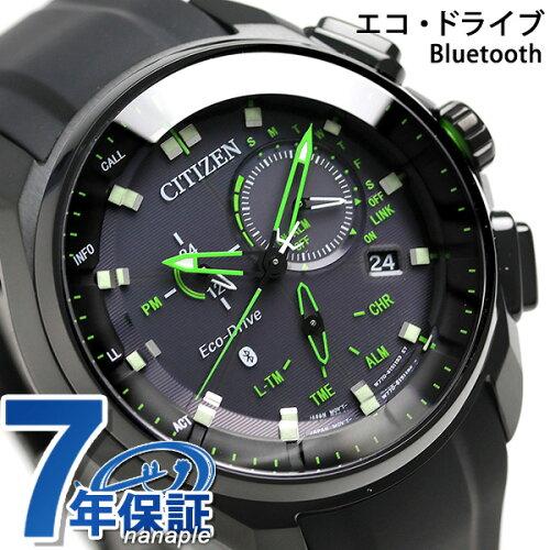 シチズン スマートウォッチ Bluetooth 海外モデル メンズ BZ1028-04E CITIZEN 腕時計