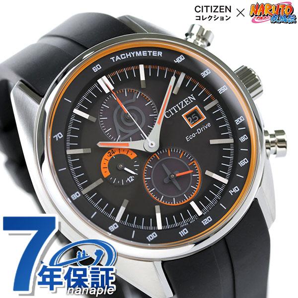 腕時計, メンズ腕時計  NARUTO CA0591-12E CITIZEN