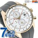 【巾着・スタンド付き♪】シチズン ナルト NARUTO 春野サクラ 流通限定モデル エコドライブ メンズ 腕時計 CA0593-17A CITIZEN