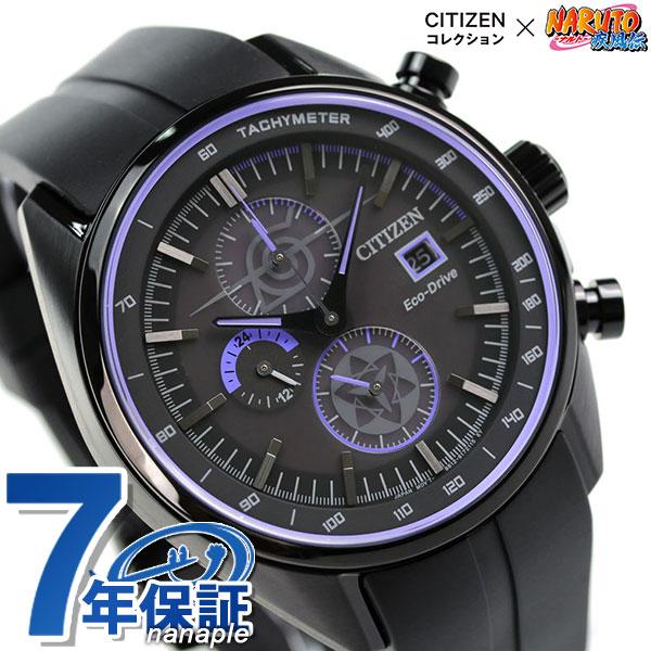腕時計, メンズ腕時計  NARUTO CA0597-16E CITIZEN