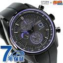 【巾着・スタンド付き♪】シチズン ナルト NARUTO うちはサスケ 流通限定モデル エコドライブ メンズ 腕時計 CA0597-16E CITIZEN・・・