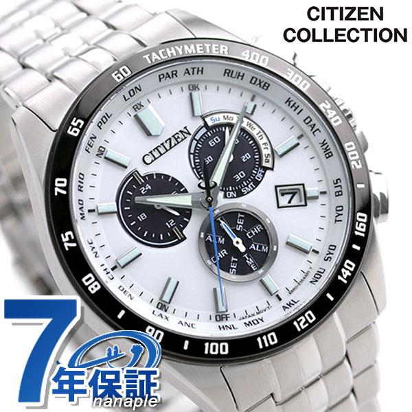 腕時計, メンズ腕時計 29 CB5874-90A CITIZEN