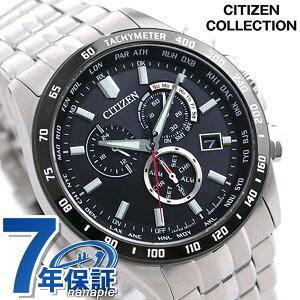 【今ならポイント最大30倍】 シチズン エコドライブ電波時計 クロノグラフ メンズ 腕時計 CB5874-90E CITIZEN ブラック 時計【あす楽対応】