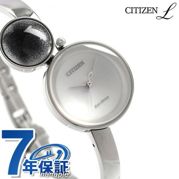 【ポーチ付き♪】シチズン L エコドライブ 漆 限定モデル レディース 腕時計 EW5499-54A CITIZEN L 時計