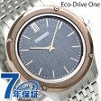【靴磨きセット付き♪】シチズン エコドライブワン ソーラー メンズ 薄型 時計 AR5004-59H Eco Drive One【あす楽対応】