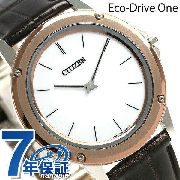 腕時計, メンズ腕時計  AR5026-05A CITIZEN