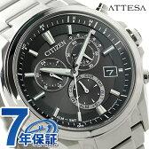 AT3050-51E シチズン アテッサ クロノグラフ 電波ソーラー CITIZEN ATTESA メンズ 腕時計 ブラック