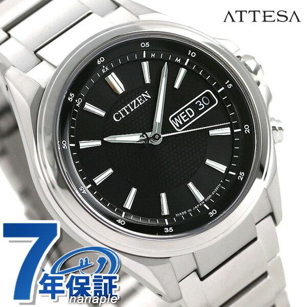 AT6040-58E シチズン アテッサ エコドライブ 電波時計 メンズ 腕時計 チタン カレンダー CITIZEN ATTESA ブラック 黒 時計