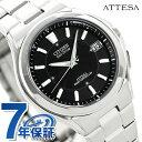 ATD53-2841 シチズン アテッサ エコ・ドライブ 電波時計 メンズ CITIZEN ATTESA ブラック 腕時計 時計