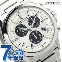 シチズンアテッサソーラーメタルフェイスクロノグラフBL5530-57ACITIZENATTESAメンズ腕時計チタンシルバー
