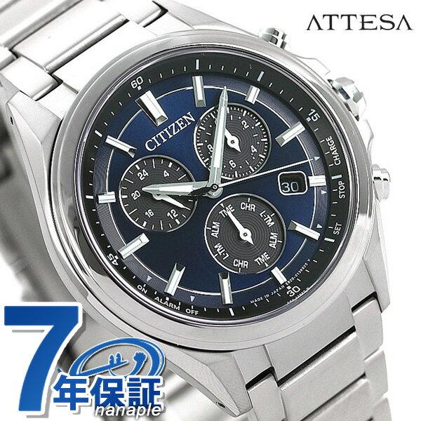 BL5530-57L シチズン アテッサ ソーラー メタルフェイス クロノグラフ CITIZEN ATTESA メンズ 腕時計 チタン ブルー:腕時計のななぷれ